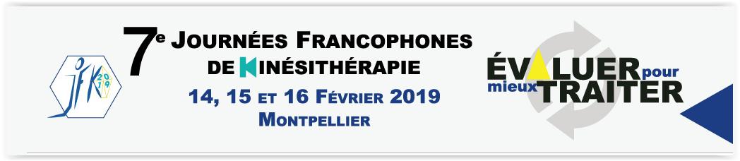 7e journées francophones de kinésithérapie
